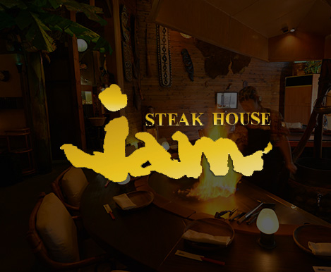 STEAK HOUSE jam